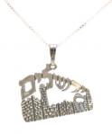 Sterling Silver Jerusalem Pendant