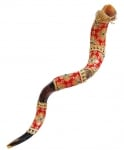 Yemenite Decorated Shofar   Oriental Red
