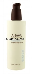 AHAVA Nourishing Mineral Body Lotion by aJudaica