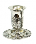 Jerusalem Design Kiddush Cup and Plate