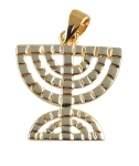 Gold Filled One Tone Menorah Pendant