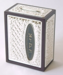 Silver Plated Glass Wooden Tzedakah box