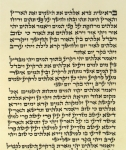 Ashkenaz Torah Scroll   Ktav Beit Yosef