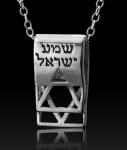 Shema Yisrael Star Of David Jewish Pendant
