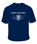 Israeli Air Force T Shirt