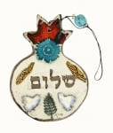 Ceramic Wall Hanging Pomegranate with Shalom design