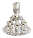 Silver plated Jerusalem Kiddush cups set