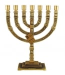 Twelve Tribes Seven Branch Menorah