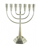 Silver plated Jerusalem Seven Branch Menorah