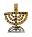 Gold Filled Two Tone Menorah Pendant