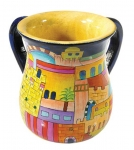 Jerusalem Wash Cup By Emanuel