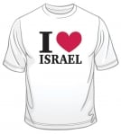 I Love Israel T Shirt