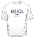Israel Original T Shirt