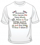 Someone Who Loves Me T Shirt