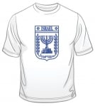 State of Israel Symbol T Shirt