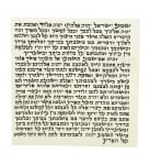 Basic Kosher Mezuzah Scroll Ashkenaz Version