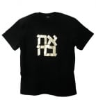 T Shirt   Ahava   in Black and Silver