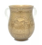 Gold Jerusalem Design Polyresin Wash Cup