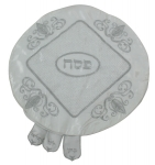 Pesach Matzah Cover with Rectangle Design