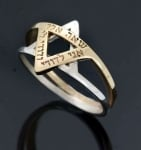 Star of David Kabbalah Ring for Matchmaking & Protection