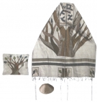 Emanuel Raw Silk Applique'd Tallit   Tree Of Life