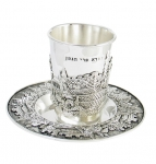 Nickel Plated Kiddush cup   Jerusalem Design