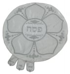 Pesach Matzah Cover with Large Flower Design