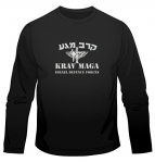 IDF Krav Maga Long Sleeved T Shirt