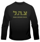 Zahal IDF Long Sleeved T Shirt