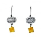 Sterling Silver and Roman Avishag Stamp Earrings
