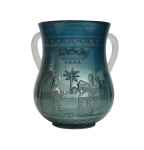 Polyresin Blue Jerusalem design Wash Cup