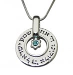Shema Necklace with Star of David