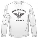 IDF Sayeret Givati Long Sleeved T Shirt