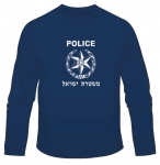 Israeli Police Long Sleeved T Shirt