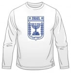 State of Israel Symbol Long Sleeved T Shirt