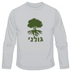 Golani Long Sleeved T Shirt
