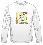 I Love Israel Teddy Long Sleeved T Shirt