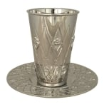 Flower design Kiddush cup and plate