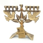 Dove of Peace Brass Hanukkah Menorah