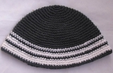 Gray Frik Kippah with white stripes