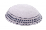 White DMC knitted Kippah with blue grey border