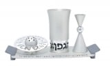 Havdallah Set  By Agayof   Silver
