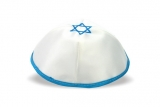 White Satin Kippah With Light Blue Star Of David