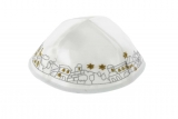 Satin Kippah with Jerusalem Design In Gold And Silver