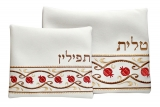 Vinyl Red Pomegranate Tallit and Tefillin Bag Set