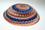 Colorful Stripes DMC knitted Kippah