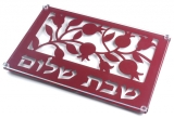 Maroon Pomegranate Challah Board by Dorit Judaica