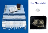 Basic Tefillin & Tallit Bar Mizvah Set