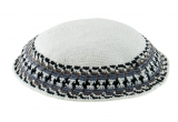 Handmade Premium DMC white knitted kippah with gray and black border
