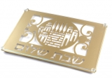 Gold Jerusalem Challah Board by Dorit Judaica